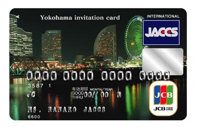 yokohamainvitation-card